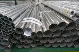 SUS304 / 316 욕실 스테인레스 스틸 파이프, 고품질, 물 공급 파이프.