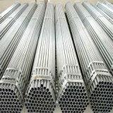 1/4 '' mm-4 '' *mm*0.5mm-2.0mm Pre-Galvanizado alrededor del tubo de acero