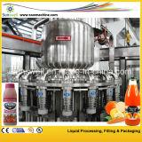 ジュースの飲料機械