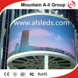 新しいP10屋外のフルカラーLED円柱スクリーン