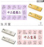 Großverkauf geschmälerter Art-wasserdichtes freies Firmenzeichen USB-greller Fahrer Se9g2
