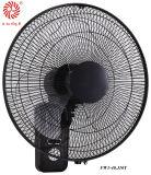 콜럼븀 Standard를 가진 Hotsale 16 Inch Electric Fan