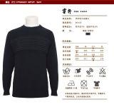 Resorte del suéter de los yacs Bn1655/de los hombres largos mezclados lanas de la funda y suéter del otoño