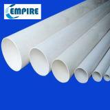 給水のための高品質PVC管