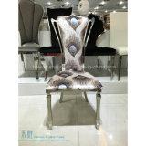 의자 (HW-YH82C)를 식사하는 현대 연회 스테인리스