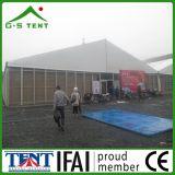 アルミニウムフレーム販売のための屋外展覧会の小型テント