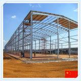 Marco de la estructura de acero de la alta calidad para el taller