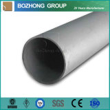 GR труба 3 Ti высокого качества Китая Expless Titanium & Titanium сплава