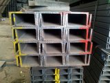 Calha de aço da canaleta em U do padrão do fabricante Q235B JIS de China Tangshan