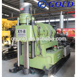 Concrete Core DrillのそしてWaterのための600m Water Well Boring Drilling Machine