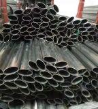 Pipe Shaped spéciale soudée de l'acier inoxydable 316