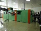 machine de soufflage de corps creux de bouteille de pétrole 20L avec 2cav