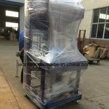 低速収縮フィルムの包装機械