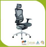 고명한 직물 디자이너 Recliner 사무실 직물 방문자 의자