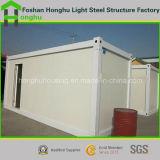 샌드위치 위원회 결합된 Prefabricated 모듈 콘테이너 집