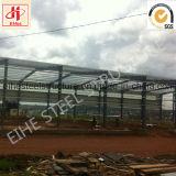 Здание пакгауза стальной рамки низкой стоимости высокого качества полуфабрикат