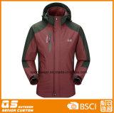 Люди греют зиму делают 3 водостотьким в 1 куртке