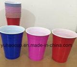 온라인으로 판매하는 싼 가격 두 배 색깔 플라스틱 컵