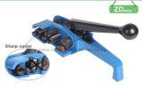 ペットストラップ手の張力ツール(B318)