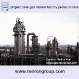 هندسة يعلّب مشروع محطّة بنزين مصنع [برسّور تنك] [ت-54]
