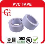 Cinta adhesiva del conducto del PVC del embalaje de la seguridad