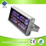 세륨 RoHS 고성능 사각 RGB 24*1W LED 플러드 빛
