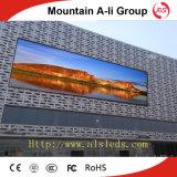 Vidéo de publicité polychrome d'écran extérieur d'affichage à LED de P8