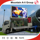 Advertizingのための高品質P5 SMD Outdoor Screen