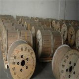 21A, Wooden Drum에 있는 21hs CCS Copper Clad Steel Wire