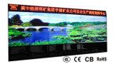 Innen-LCD-Bildschirmanzeige-Produkte