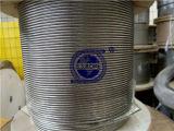Câble 316 1X19-2.5mm d'acier inoxydable