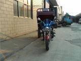 قرص الفرامل البنزين البضائع دراجة ثلاثية العجلات، ترايك، توك توك