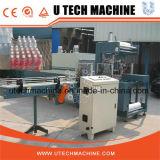 自動収縮のパッキング機械(UT-LSW Serise)