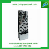 Признавайте изготовленный на заказ заказ и выбивая поверхность регулируя бумагу мешков подарка