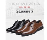 2016 hommes garnissent en cuir des chaussures de robe