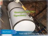 2000L (tanque elíptico refrigerar de leite) ao tanque horizontal refrigerar de leite 5000L