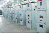 mécanisme plaqué de métal à haute tension de Module de distribution d'énergie de 11kv 33kv