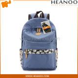 女の子の男の子の中学校のための最もよいバックパックのティーネージャー袋のリュックサック
