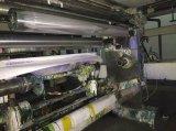 Lichtbogen-Systems-Computer-Steuerhochgeschwindigkeitszylindertiefdruck-Drucken-Maschine von verwendet worden