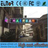 임대료 P6.25 풀 컬러 옥외 LED 모듈 게시판
