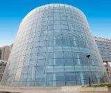 Vidrio de hoja Tempered del modelo del nuevo claro del diseño para el edificio