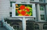 Im Freien farbenreiche gebogene Bildschirmanzeige LED-P16