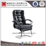 고품질 가죽 방문자 의자 회의 의자 (NS-308C)