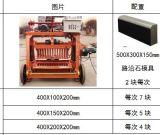 Il grande blocchetto mobile semi automatico della cavità e del lastricatore di Laier dell'uovo di formato Qmy4-45 non lavora bisogno alla macchina della riga della barra