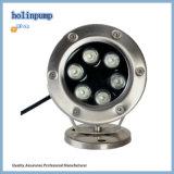 熱い販売9W IP68屋外LED水中ライトおよび照明DMX512 IP68 RGB LED水中ライト(HL-PL15)