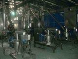 Зерно мельница для тонких порошков
