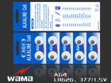 AG4 1.5Vアルカリボタンのセル電池