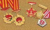 육군 기장