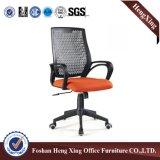 A cadeira moderna do escritório do computador com Bfma aprovou para a mobília de escritório (HX-5CH033)