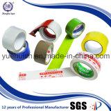 Precio de la fábrica de Dongguan del fabricante el mejor ninguna cinta del embalaje del ruido